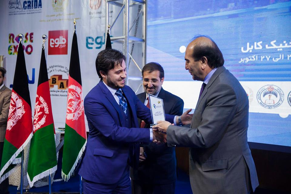 Organizing, management and mass media coverage of Kabul Polytechnic University (KPU) EXPO 2017