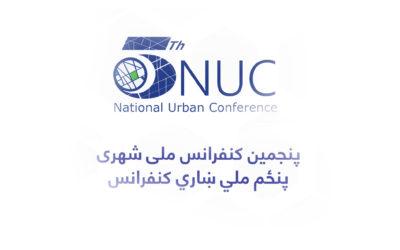 NUC5-400x250