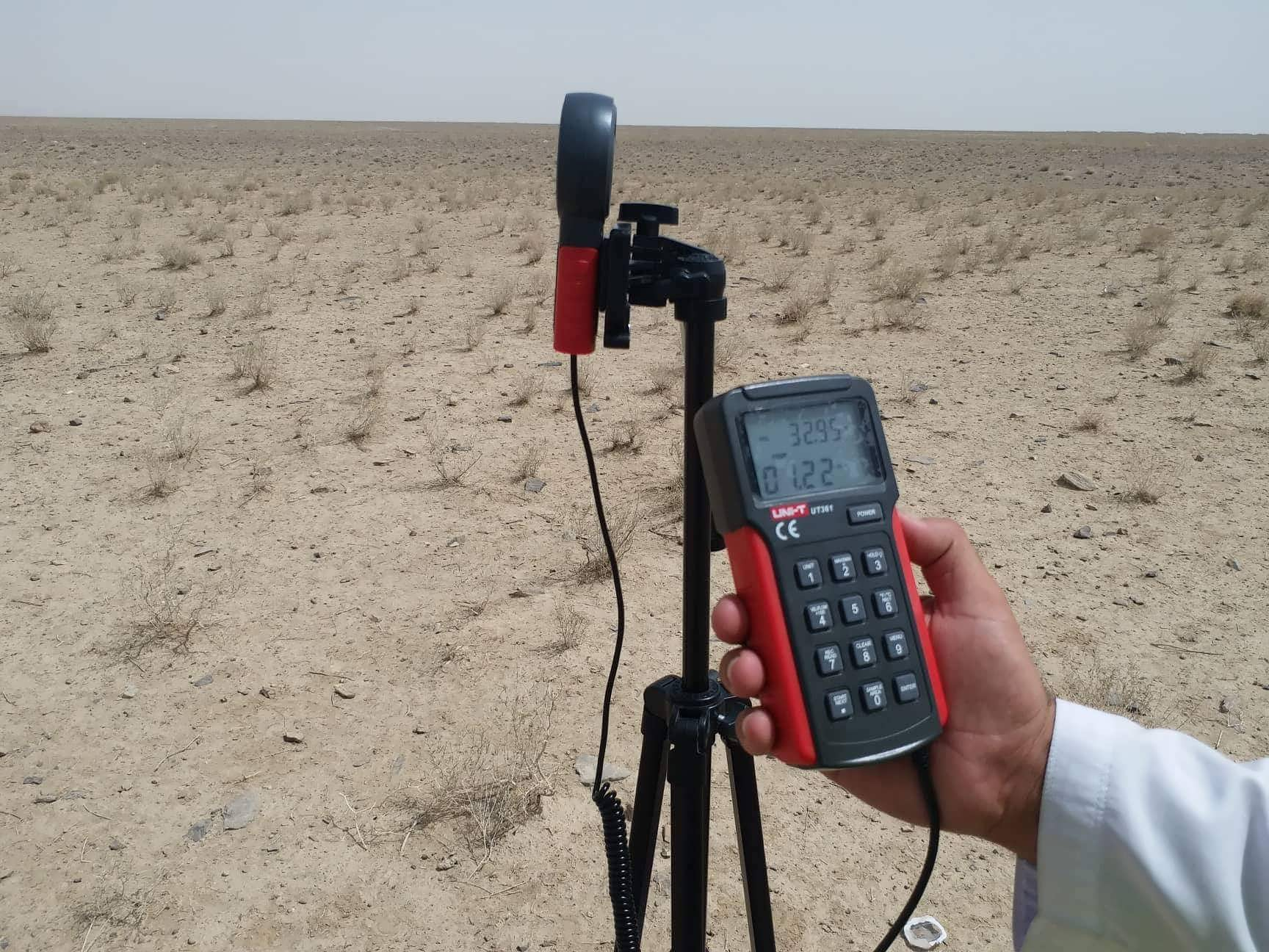 Wind-and-Humidity-test